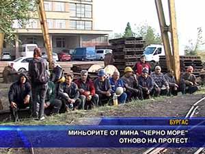 """Миньорите от мина """"Черно море"""" отново на протест"""