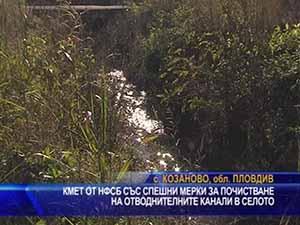 Кмет от НФСБ със спешни мерки за почистване на отводнителните канали