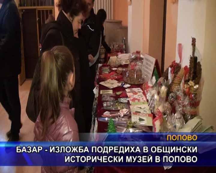 Базар - изложба подредиха в общински исторически музей в Попово