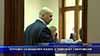 Отново скандален казус с адвокат Габровски