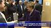 Резултати от срещите на премиера Ахмет Давутоглу в Брюксел