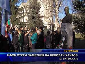 НФСБ откри паметник на Николай Хайтов в Тутракан