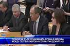 Приключи срещата в Москва между Сергей Лавров и Селяхатин Демирташ