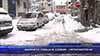 Малките улици в София - непочистени