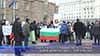 Учители по география протестираха въпреки минусовите температури