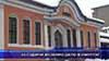 43-години музейно дело в Омуртаг