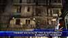 "Пожар изпепели три апартамента в квартал ""Победа"""
