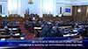 Депутатите приеха на първо четене промени в закона за културното наследство