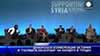"""Донорската конференция за Сирия и """"гопямата екскурзия"""" на кюрдите в Турция"""