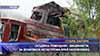 Осъдиха помощник - машиниста за влаковата катастрофа край Калояновец
