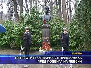 Патриотите от Варна се преклониха пред подвига на Левски
