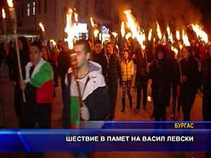 Шествие в памет на Васил Левски