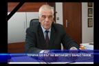 Почина шефът на митниците Ваньо Танов