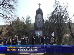 НФСБ - Ловеч отбеляза Трети март пред белия паметник