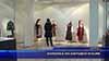 Изложба на народни носии