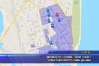 """Двойно по-голяма """"Синя зона""""! Нови паркоместа няма да има"""