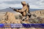 На конференция във военна академия обсъдиха бъдещето на сухопътни войски