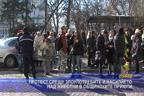 Протест срещу злоупотребите в общинските приюти