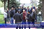 Над 500 собственици на казани от областта са готови за националния протест