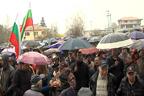Протест на жителите на софийското село Лозен срещу нова  строителна кариера