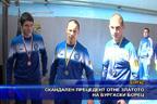 Скандален прецедент отне златото на Бургаски борец