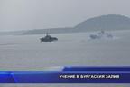 Учение в Бургаския залив