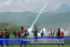 Над 300 души са пострадали при вчерашните сблъсъци на македонската граница