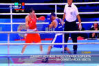 Даниел Асенов продължава борбата за олимпийска квота