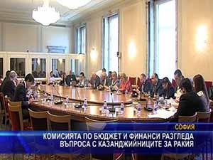 Комисията по бюджет и финанси разгледа въпроса с казанджийниците за ракия