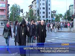 Шествие по повод 101-та годишнина от геноцида над арменците