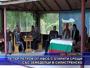 Петър Петров от НФСБ с открити срещи със земеделци в Силистренско