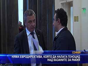 Депутати от НФСБ проведоха работни срещи в Североизточна България