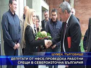 Валери Симеонов се срещна със съмишленици на НФСБ в Русе