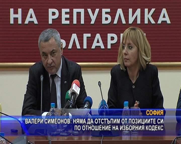Симеонов: Няма да отстъпим от позициите си по отношение на изборния кодекс