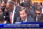 Град Коня посрещна турския премиер в оставка Давутоглу като държавен глава и национален герой