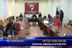 Изразява ли Протестна мрежа позицията на всички българи в чужбина