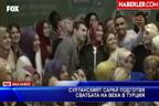 Султанският сарай подготвя сватбата на века в Турция