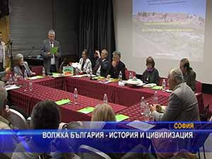 Волжка България - история и цивилизация