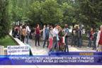 Протестиращите срещу обединяването на двете училища подготвят жалба до областния управител