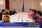 Валери Симеонов получи златен медал за заслуги към република Армения