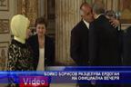 Бойко Борисов разцелува Ердоган на официална вечеря