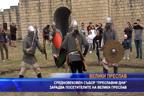 Средновековен събор зарадва посетителите на Велики Преслав