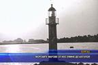 Морските фарове от нос Емине до Ахтопол