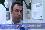 Ограничаването на казаните за варене на ракия не е записано в евродирективите
