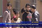 Битови кражби около бежанските центрове