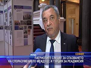 ПФ следи за спазването на споразумението между ЕС и Турция за реадмисия