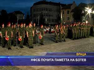НФСБ почита паметта на Ботев