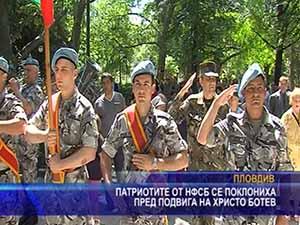 Патриотите от НФСБ се поклониха пред подвига на Христо Ботев
