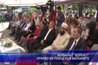 """Керванът """"Берекет"""" отново на поход към Балканите"""