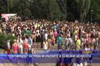 Гей парадът затрива моралните и семейни ценности
